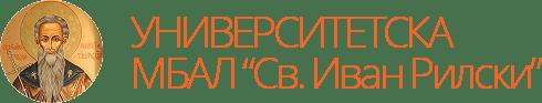 УМБАЛ Свети Иван Рилски