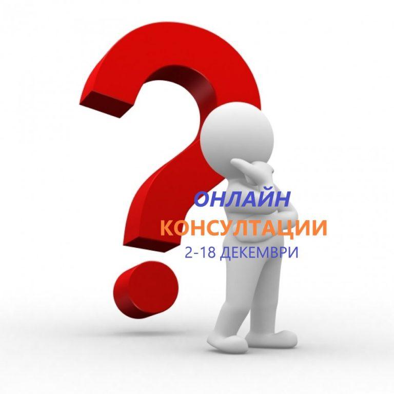 Нефрология Архиви - УМБАЛ Свети Иван Рилски